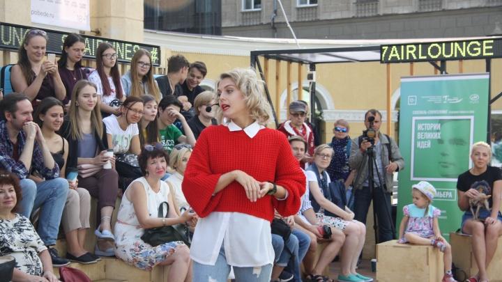 Актёры вышли к зрителям на улицу Ленина с первобытным видом театра