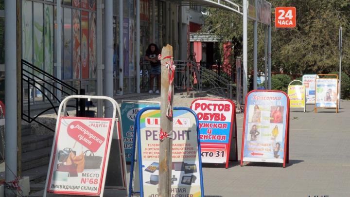 «Не хотят терять свой бизнес»: в центр Волжского вернули уродливые рекламные штендеры