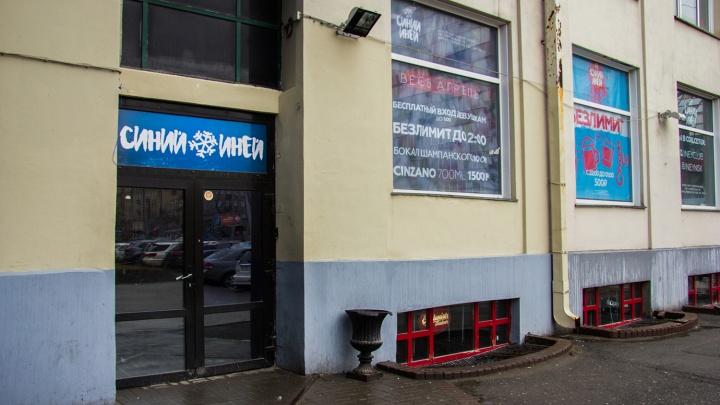 Новосибирец с пистолетом ранил посетителя ночного клуба в Центральном районе