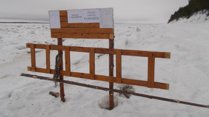Шестой путь по льду: в Мезенском районе открыли переправу в посёлок Каменка