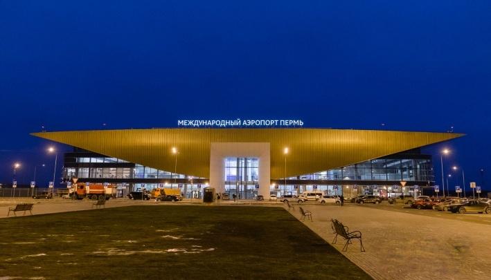 Пермский аэропорт закрыли из-за снежного циклона