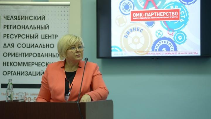 ОМК направит два миллиона рублей на реализацию социальных и благотворительных проектов