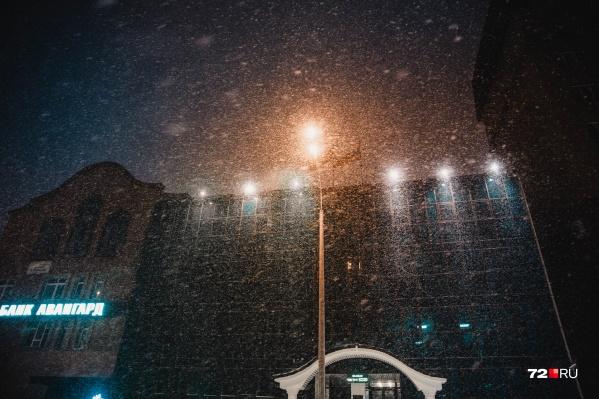 Тюменцам в ближайшие дни обещают снег и среднюю температуру в -10 градусов