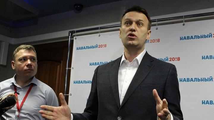 Сторонники Навального выбрали место для митинга против коррупции