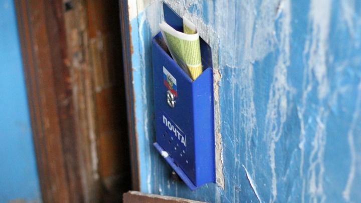 В Самарской области теплоэнергетики пометили почтовые ящики должников наклейками