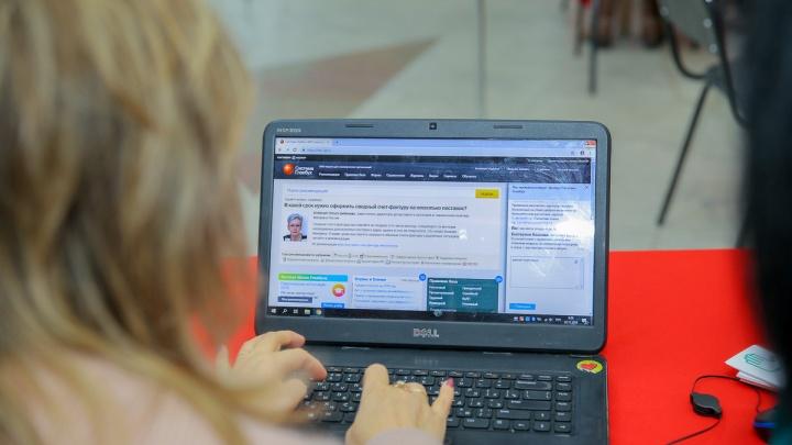 В Екатеринбурге пройдет практикум для бухгалтеров «Новое в годовой отчетности, бухучете и налогах»