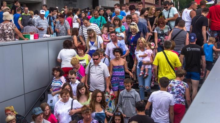 Празднование Дня города перекроет центральные улицы на сутки