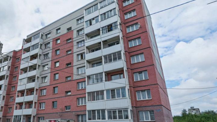 В Архангельске из-за пустой коробки эвакуировали жилой дом