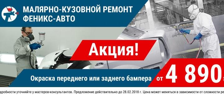 В Омске снизили цены на ремонт автомобилей
