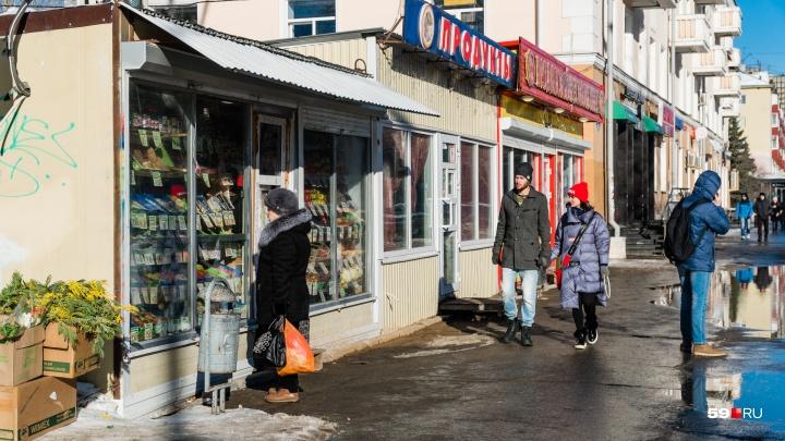 Верховный суд встал на сторону предпринимателей и ТСЖ Прикамья и отменил штрафы за размещение НТО