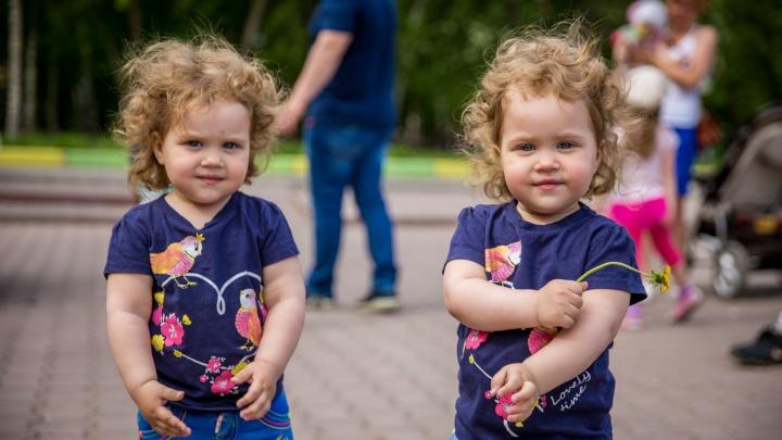 В «Берёзовой роще» устроили парад близнецов