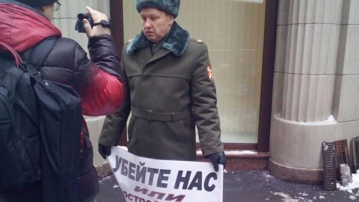 Обманутый дольщик из Екатеринбурга устроил пикет у приемной президента в Москве