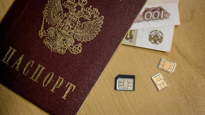 Полиция нашла на новосибирском вокзале сотню «серых» сим-карт для телефонных террористов