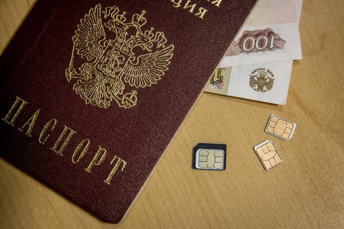 Сим-картами, которые продают без договоров, пользуются преступники для ложных минирований и устройства закладок, говорят в полиции