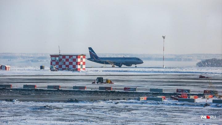 «Аэрофлот» отменил больше сотни рейсов, в том числе Челябинск — Москва