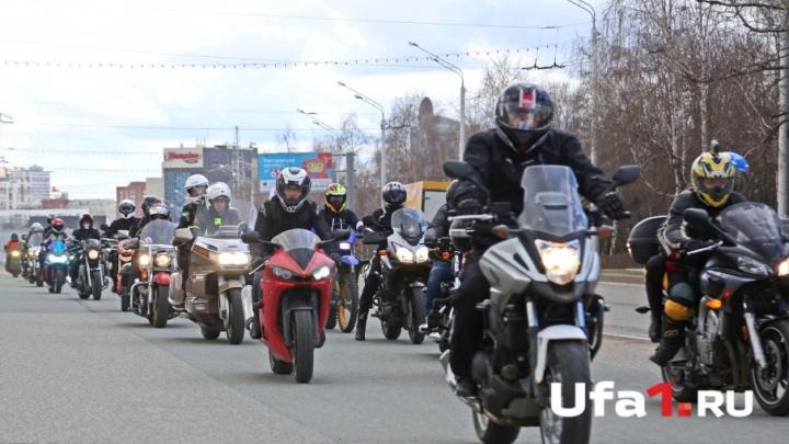 Сотни байкеров Уфы открыли сезон под рев моторов