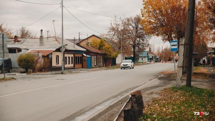 С тюменца списали шесть тысяч рублей за короткую поездку на такси. Как так вышло?