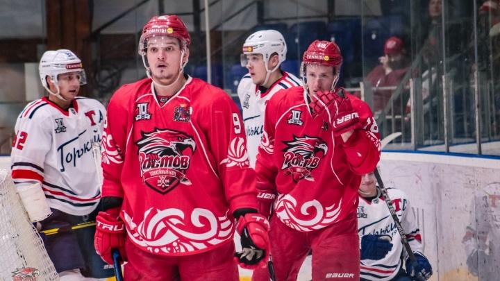 В Ростове отменили хоккейный матч между командами «Ростов» и «Зауралье»