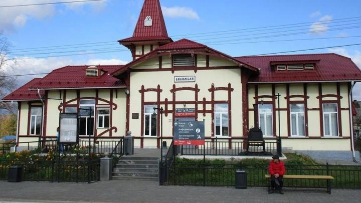 На Урале признали памятниками 100-летнюю железнодорожную станцию, часовню и мельницу