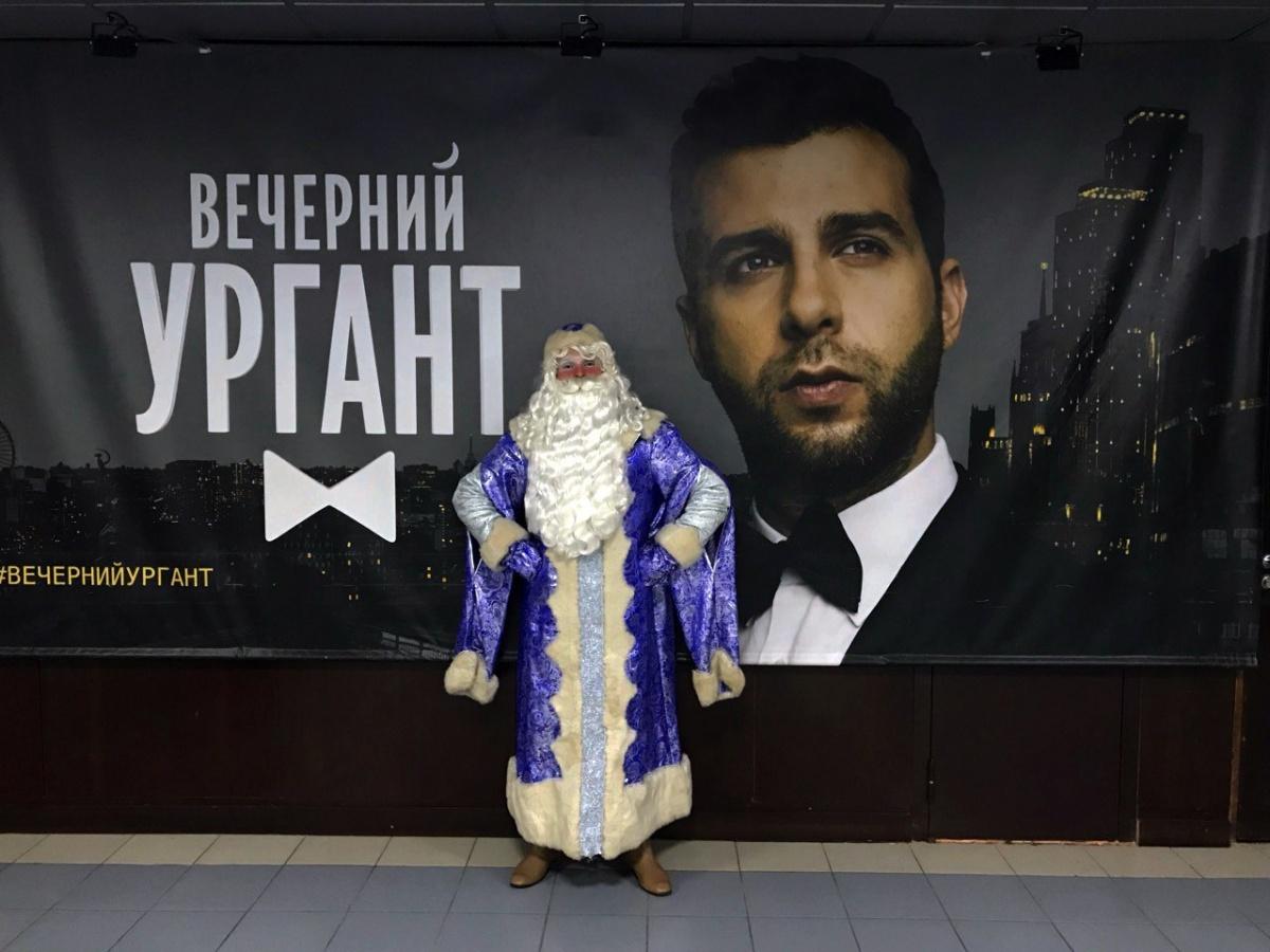 Нижегородский дедушка Мороз побывал вгостях уИвана Урганта