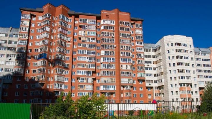 Летом в Перми подешевели 523 квартиры. Аналитики выяснили, какие