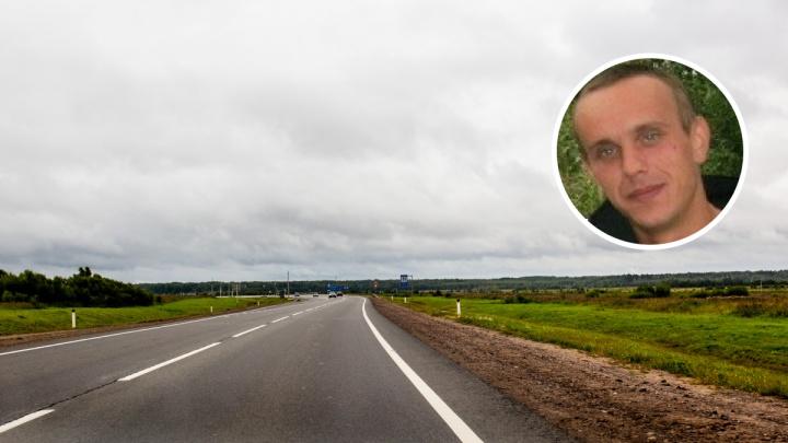 Прошёл в сланцах 100 километров: подробности исчезновения 34-летнего мужчины из Ярославской области