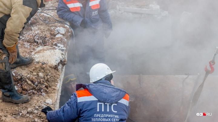 Ожоги получили 25 человек: подробности уголовного дела о прорывах труб с горячей водой в Самаре