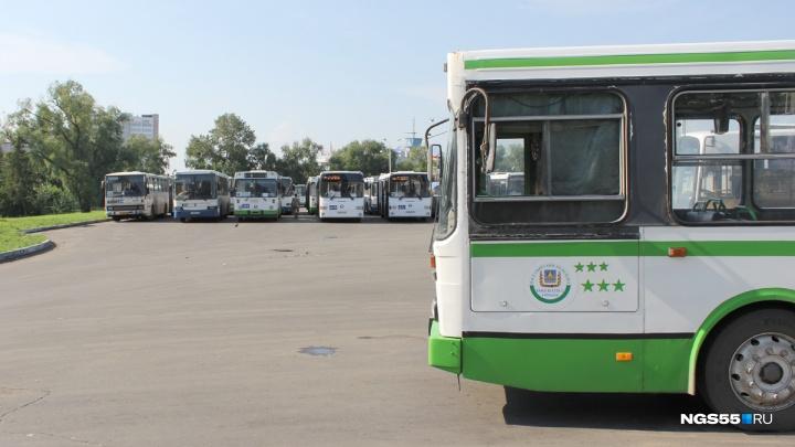В Омске сделают новую остановку, чтобы изменить автобусный маршрут