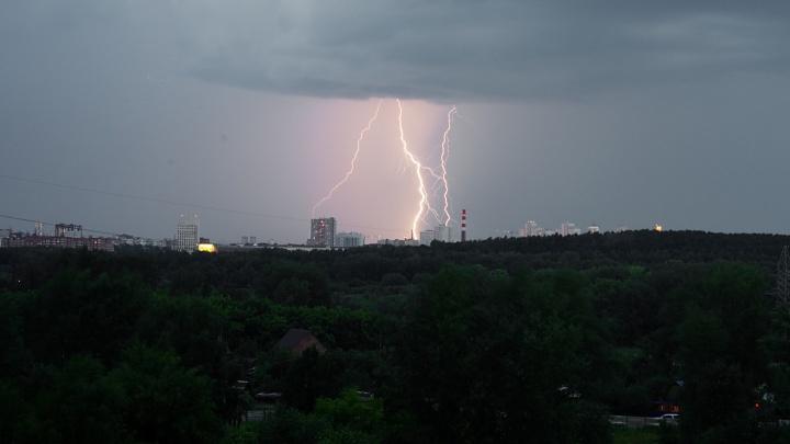 Синоптики пообещали Екатеринбургу дожди и грозы