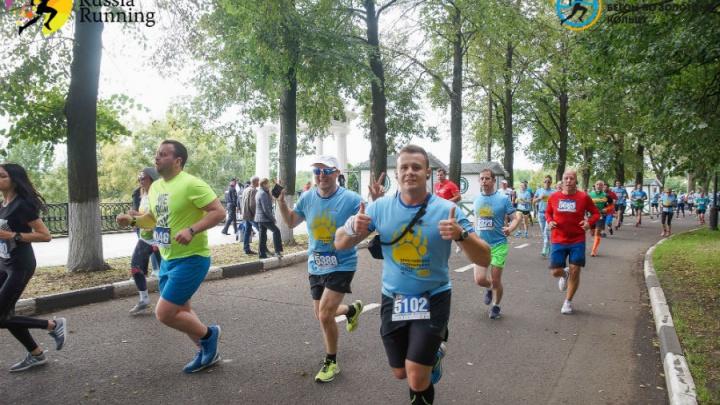 В Ярославле бегуны почти на сутки перекроют движение в центре города