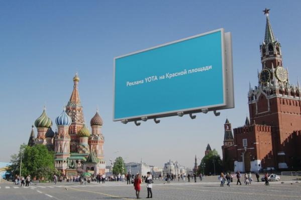 В новом приложении можно создать свой квест по городу или сделать рекламу на Красной площади