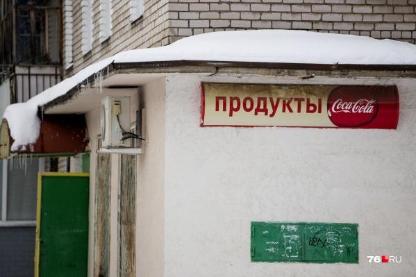 Грабители обносили только продуктовые магазины