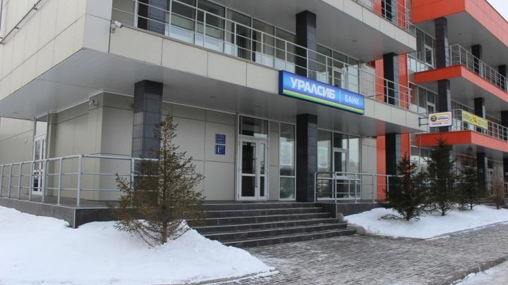 Банк УРАЛСИБ проводит акцию «Новый смартфон за счёт банка»