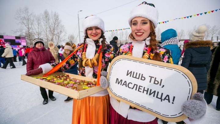 С бананом или икрой: хозяйки Красноярска хвастаются первыми блинами в Масленицу