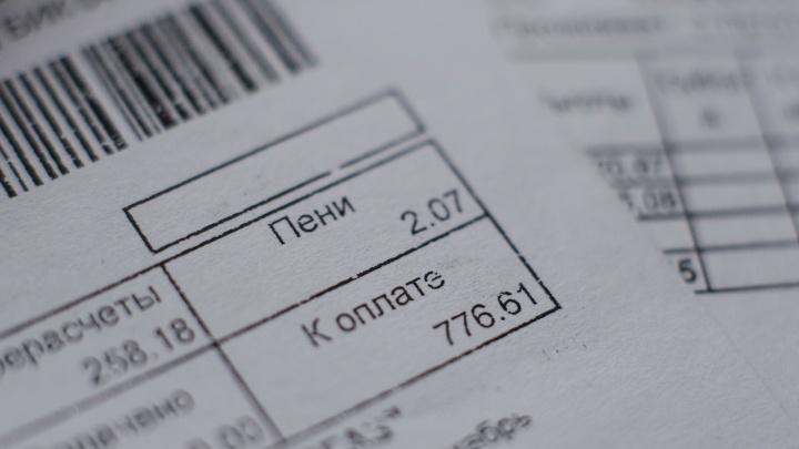 Архангельские антимонопольщики попытаются запретить ТГК-2 требовать неустойку у горожан