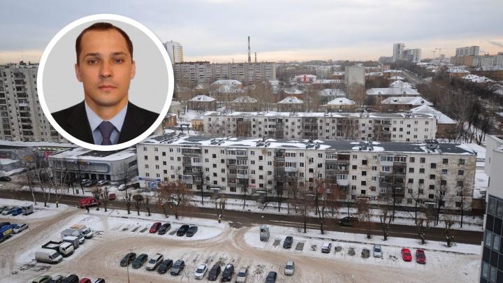 Настоящий полковник: главой Орджоникидзевского района стал бывший начальник отдела полиции