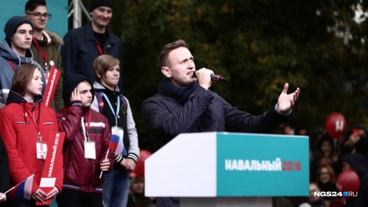 Сторонникам Навального разрешили выйти на митинг в Красноярске
