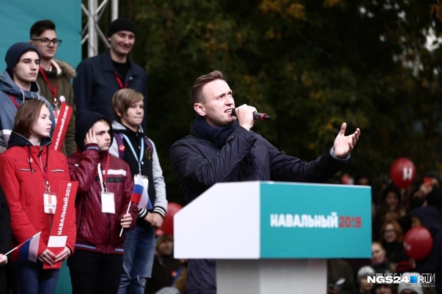 Власти столицы  поведали  о 3-х  предложенных Навальному местах для акции 28января