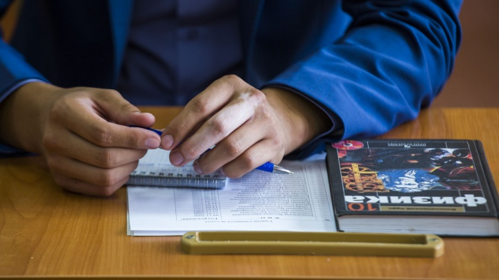 В Новосибирске нашлись шесть учителей, готовых уехать из города за 1 миллион