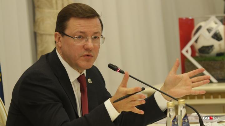 «Им же платить никто не будет!»: губернатор о газовых разборках в Самарской области