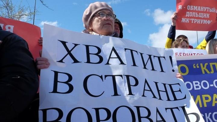 После публикации 59.RU прокуратура оспорила досрочное снятие судимости с экс-главы ПАИЖК