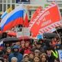 О Шиесе, Нёноксе, инсинераторах и импичменте: онлайн-репортаж с антимусорного митинга в Архангельске