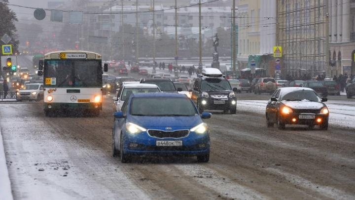 Оставляйте машины дома: завтра утром в Екатеринбурге снова будет гололёд