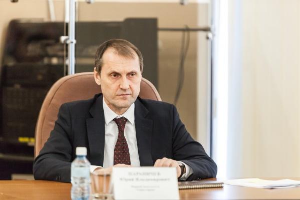 Должность Юрия Параничева ликвидировали, пока он был в отпуске<br><br>