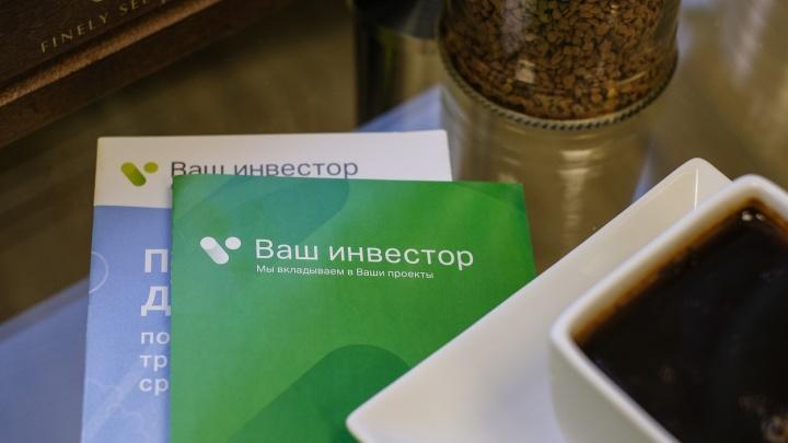 Предприниматели Екатеринбурга узнали, как получить деньги в режиме «здесь и сейчас»