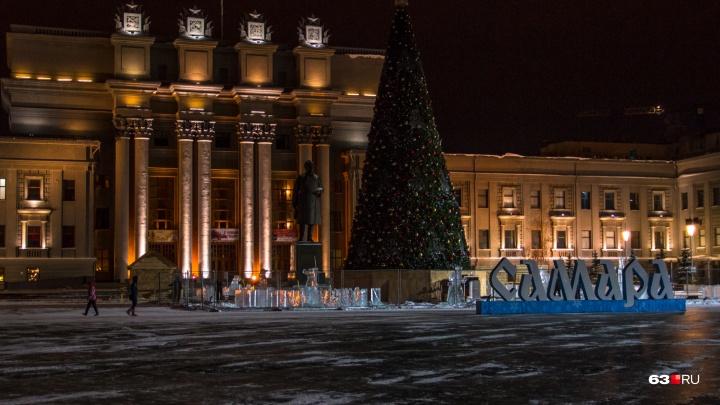 Грядет настоящая зима: синоптики рассказали о погоде в новогоднюю ночь в Самарской области