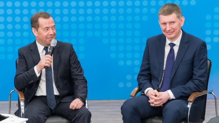 Дмитрий Медведев присвоил Нытве статус ТОСЭР. Что это значит?