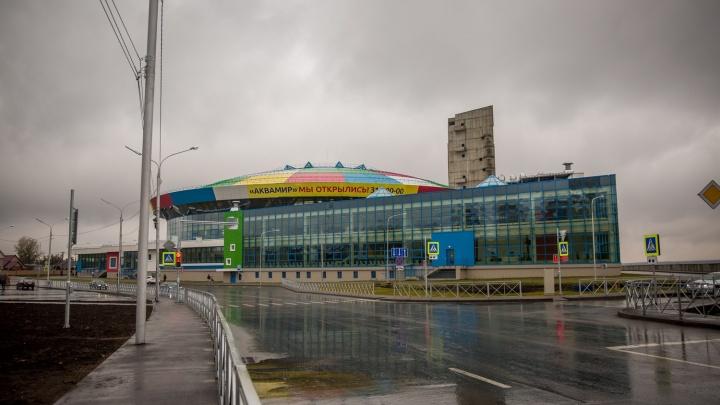 Строительная компания потребовала банкротства новосибирского аквапарка