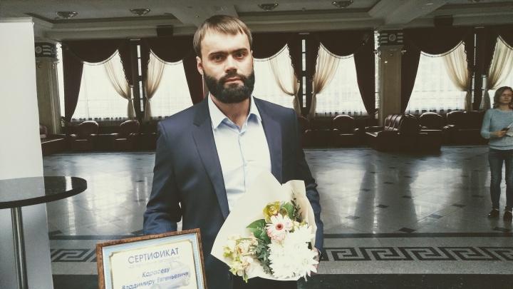 Лучшим врачом Омской области стал 37-летний онколог