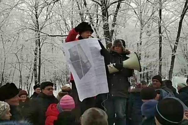 Местные жители принесли с собой план застройки территории